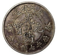 China. Provinz Fengtian. Dollar, 1903. Foto: Nationalmuseum Warschau.