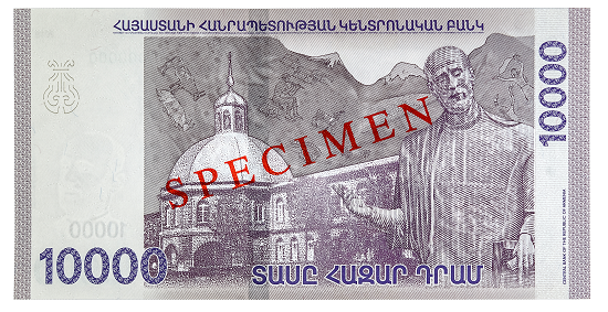 Die neue 10.000-Dram-Banknote. Foto: Central Bank of Armenia.