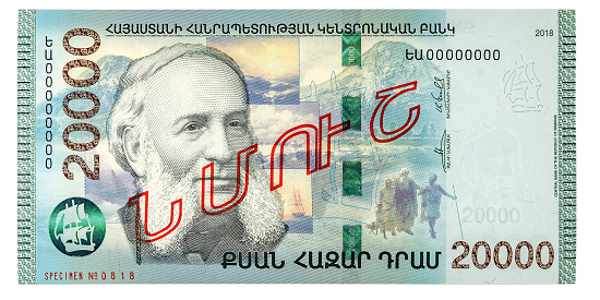 Die neue 20.000-Dram-Banknote. Foto: Central Bank of Armenia.