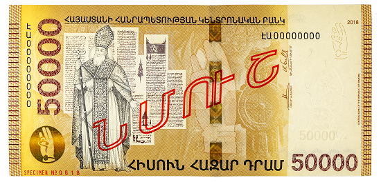 Die neue 50.000-Dram-Banknote. Foto: Central Bank of Armenia.